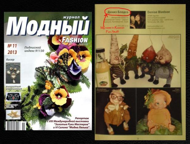 Russian Magazine and Catalog - Bledsoe