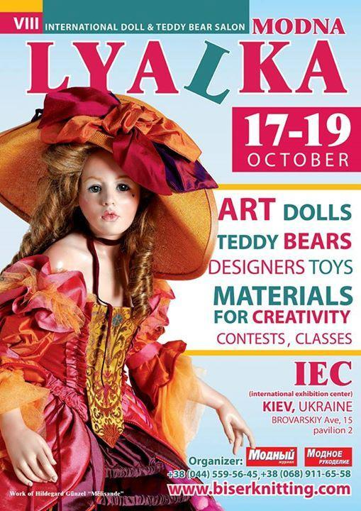 8th International Doll Salon Catalog Cover for Kiev Oct. 2014 Shoe