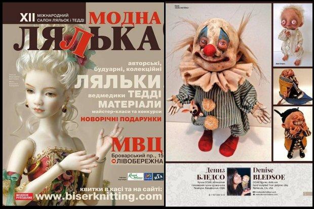 ukraine-catalog-2016-denise-bledsoe
